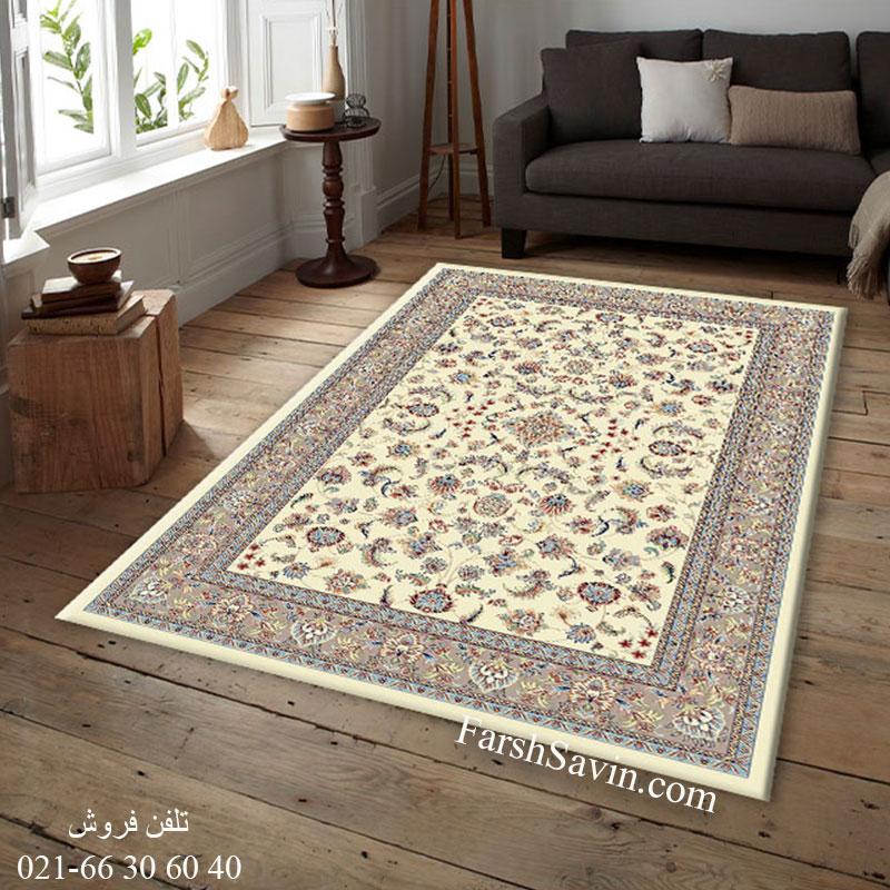 فرش ساوین 4501 کرم فرش ارزان