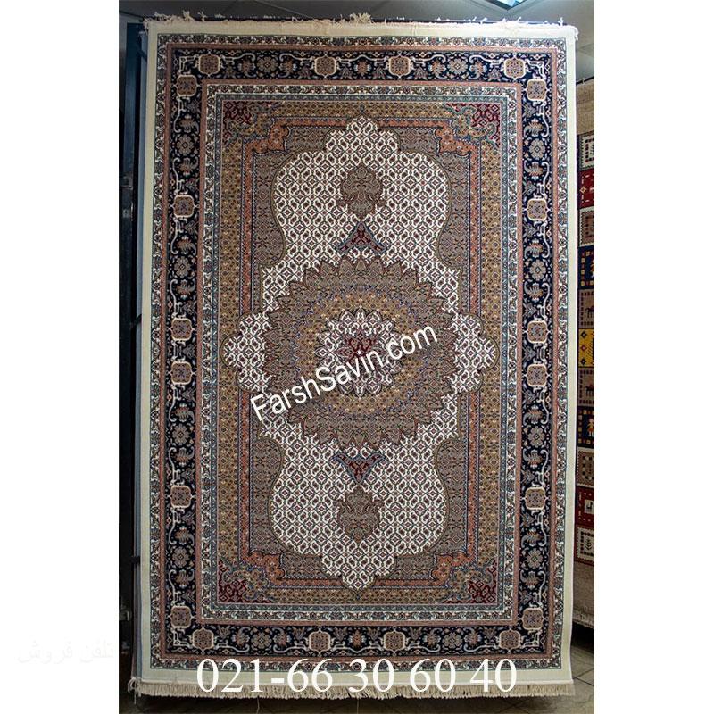 فرش ساوین 4502 کرم فرش رنگ شاد
