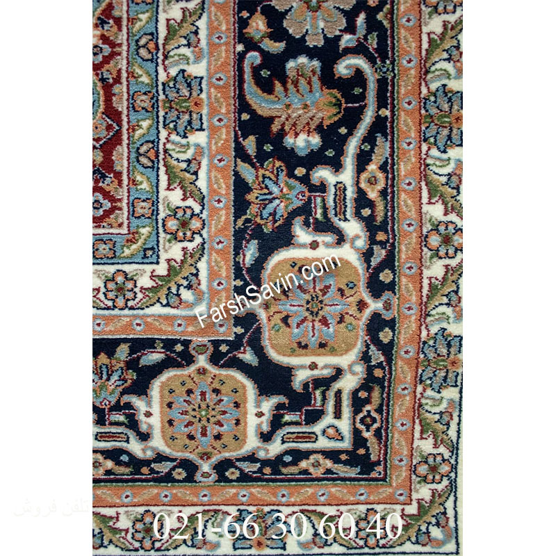 فرش ساوین 4502 کرم فرش خوش رنگ