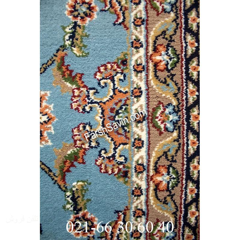 فرش ساوین 4503 آبی فرش با دوام
