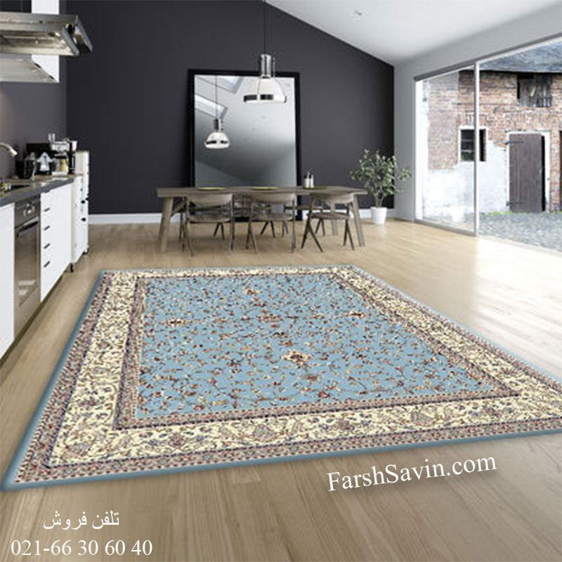 فرش ساوین 4503 آبی فرش خاص