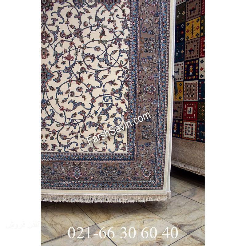 فرش ساوین 4503 کرم فرش بادوام