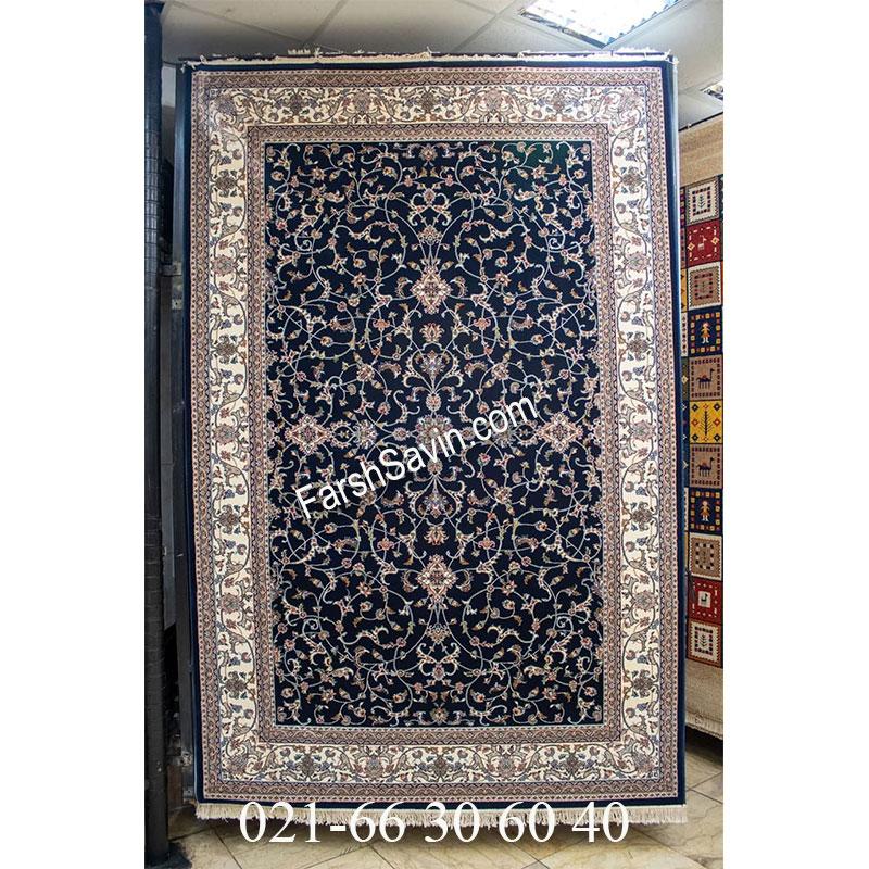 فرش ساوین 4503 سرمه ای فرش پرفروش