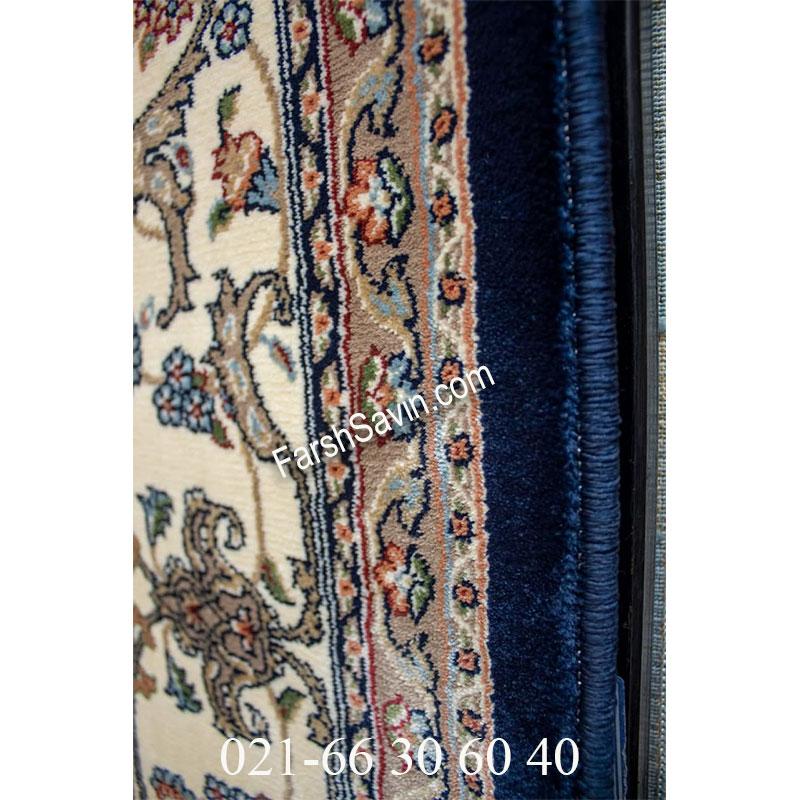 فرش ساوین 4503 سرمه ای فرش کلاسیک