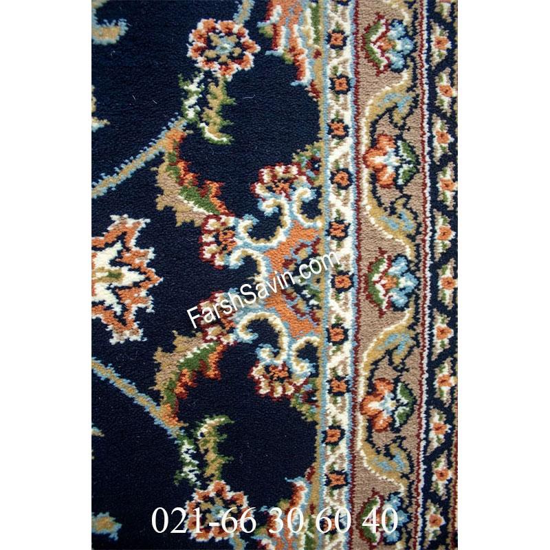 فرش ساوین 4503 سرمه ای فرش خاص