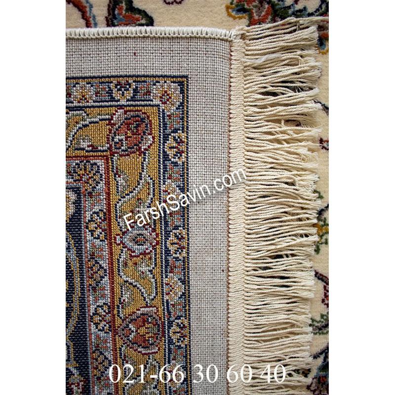 فرش ساوین 4505 کرم فرش زیبا