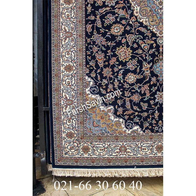 فرش ساوین 4505 سرمه ای فرش پرفروش