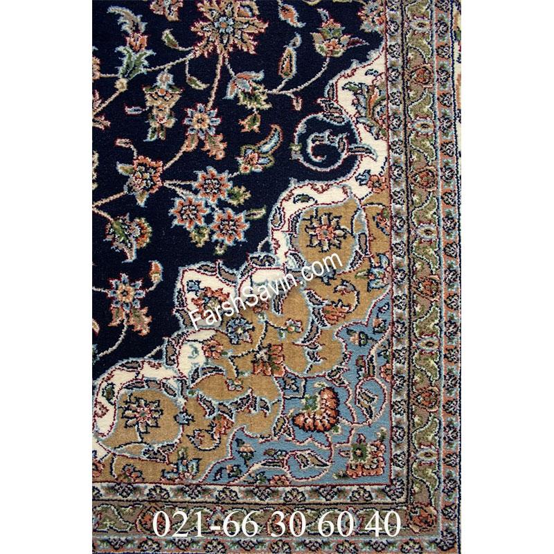 فرش ساوین 4505 سرمه ای فرش خوشگل