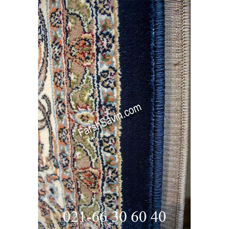 فرش ساوین 4505 سرمه ای فرش ارزان