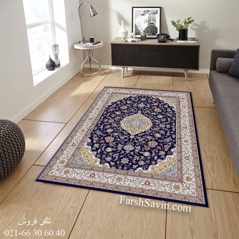 فرش ساوین 4505 سرمه ای فرش اتاق خواب