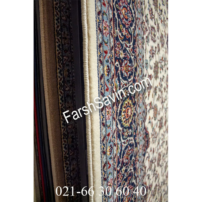 فرش ساوین 4510 کرم فرش خاص