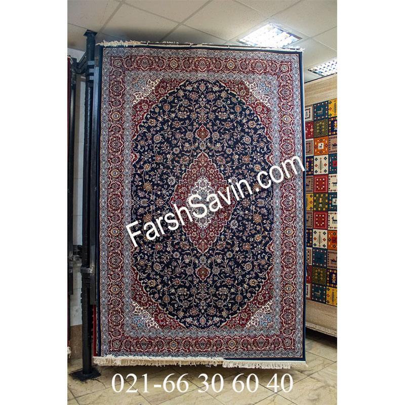 فرش ساوین 4510 سرمه ای فرش با کیفیت