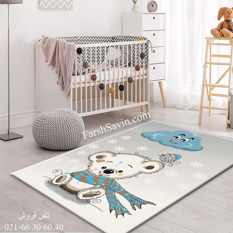 فرش ساوین خرس برفی فرش بادوام