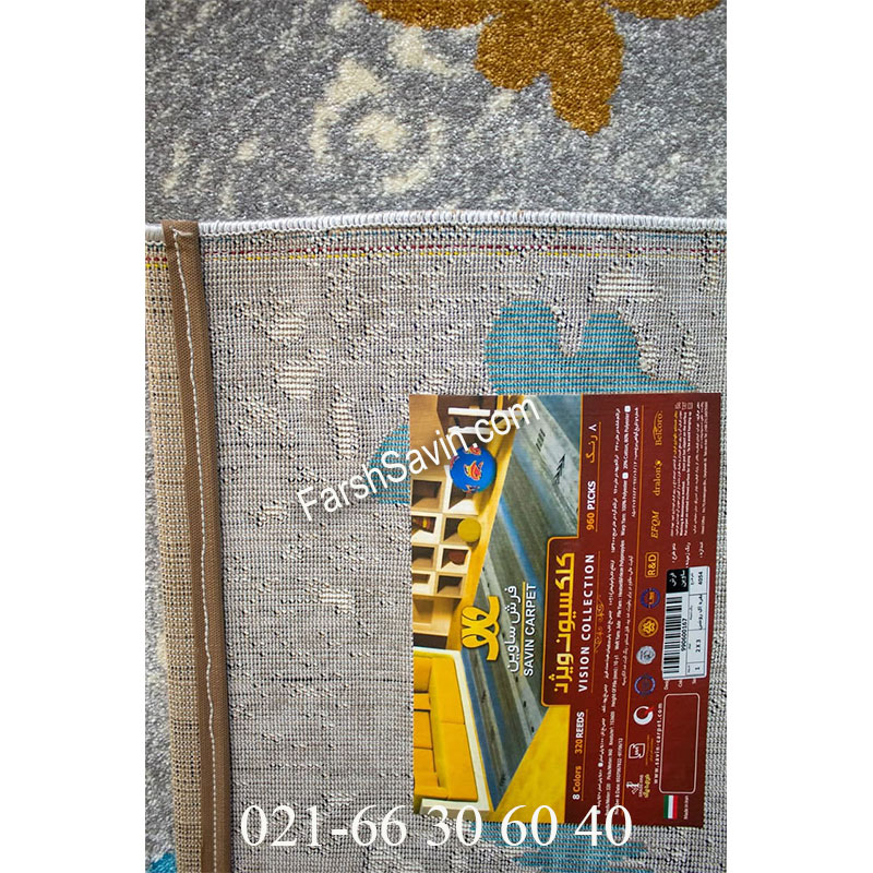 فرش ساوین 1641 نقره ای روشن فرش مدرن