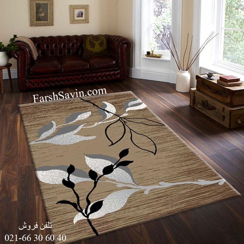 فرش ساوین 4000 شکلاتی فرش خوشگل