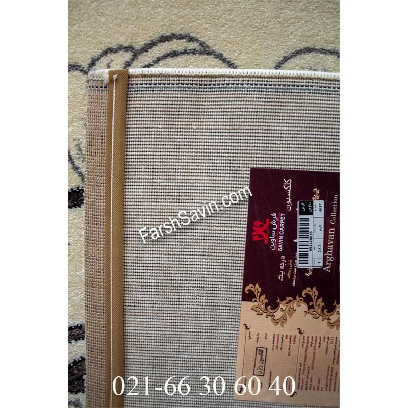 فرش ساوین 4037 کرم فرش ارزان