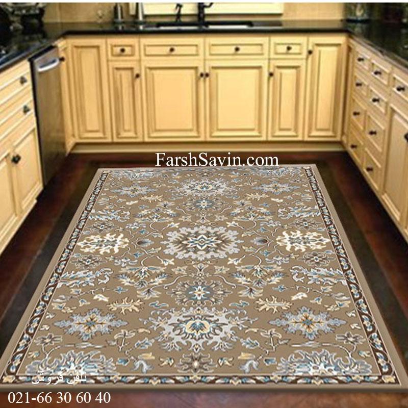 فرش ساوین 4041 شکلاتی فرش آشپزخانه