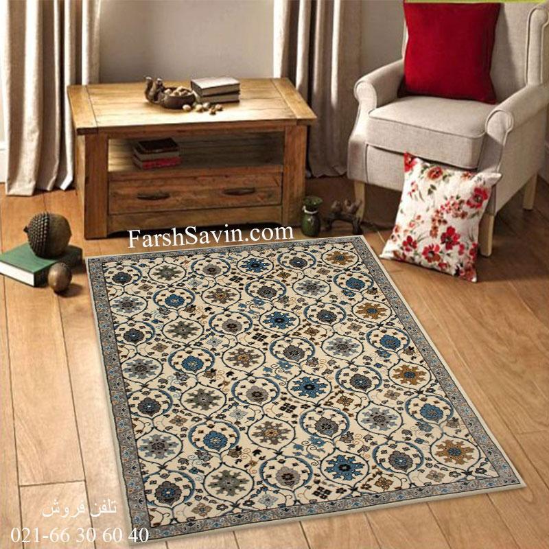 فرش ساوین 4048 کرم فرش ارزان