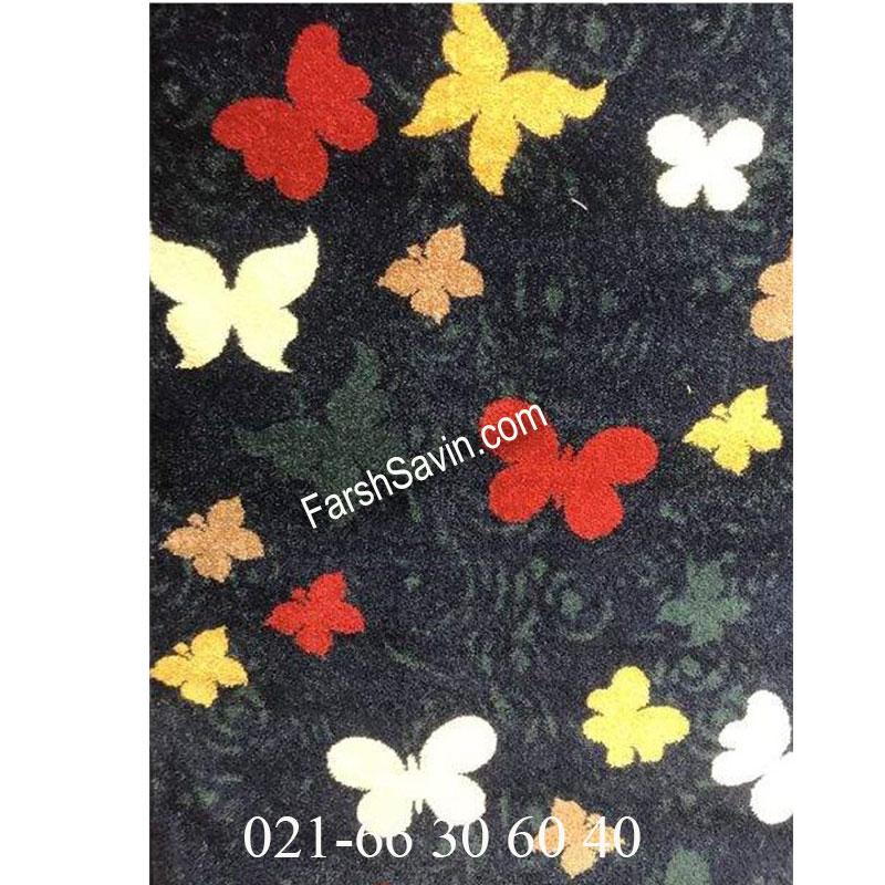 فرش ساوین 4054 سرمه ای فرش پذیرایی
