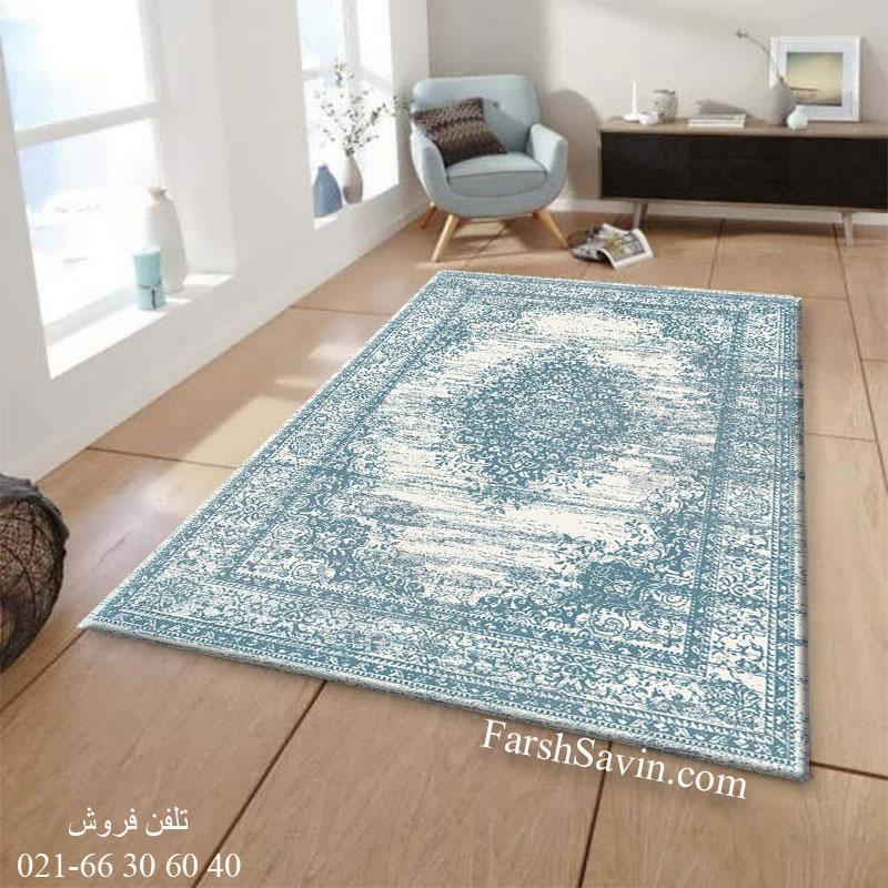 فرش ساوین 4062 کرم فرش آشپزخانه