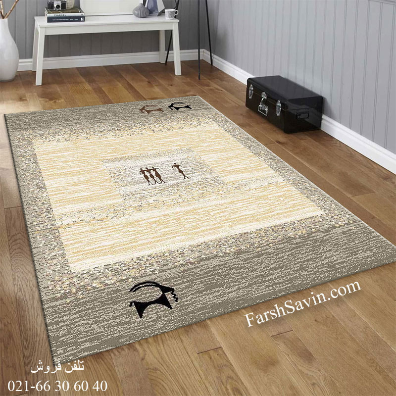 فرش ساوین 4066 شکالاتی فرش روستایی