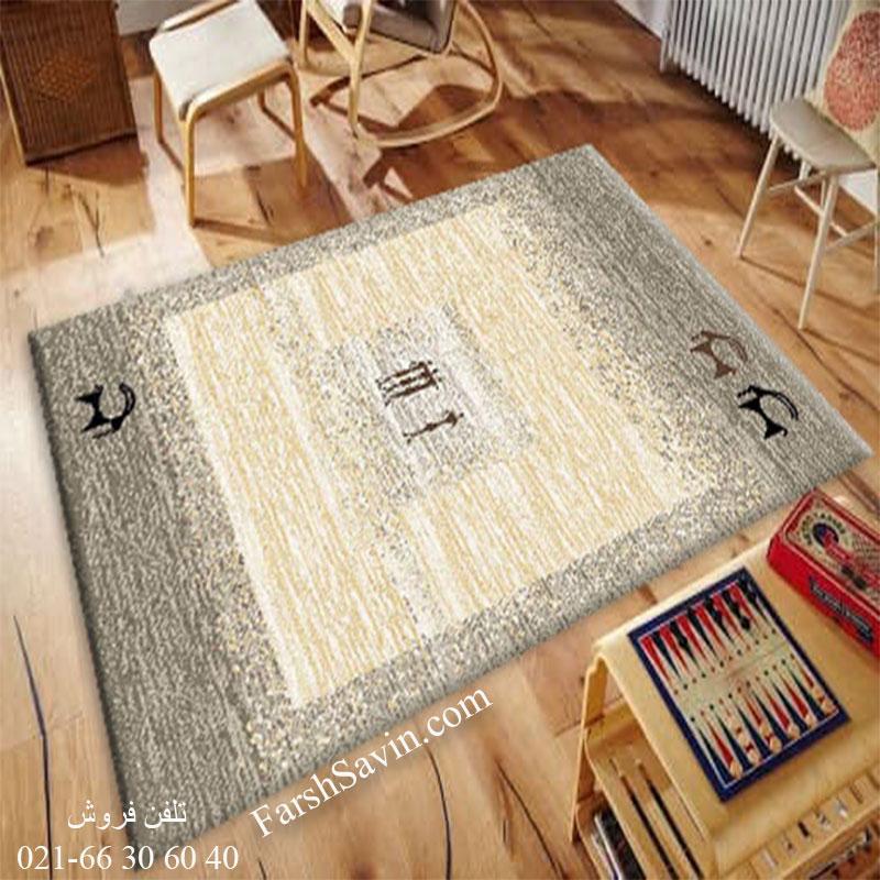 فرش ساوین 4066 شکالاتی فرش سنتی