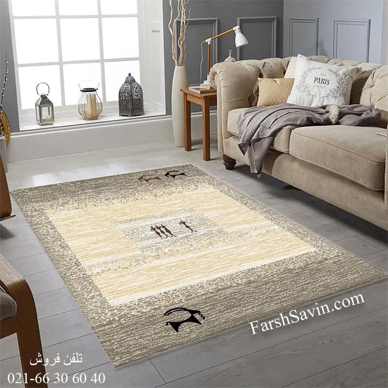 فرش ساوین 4066 شکالاتی فرش زیبا