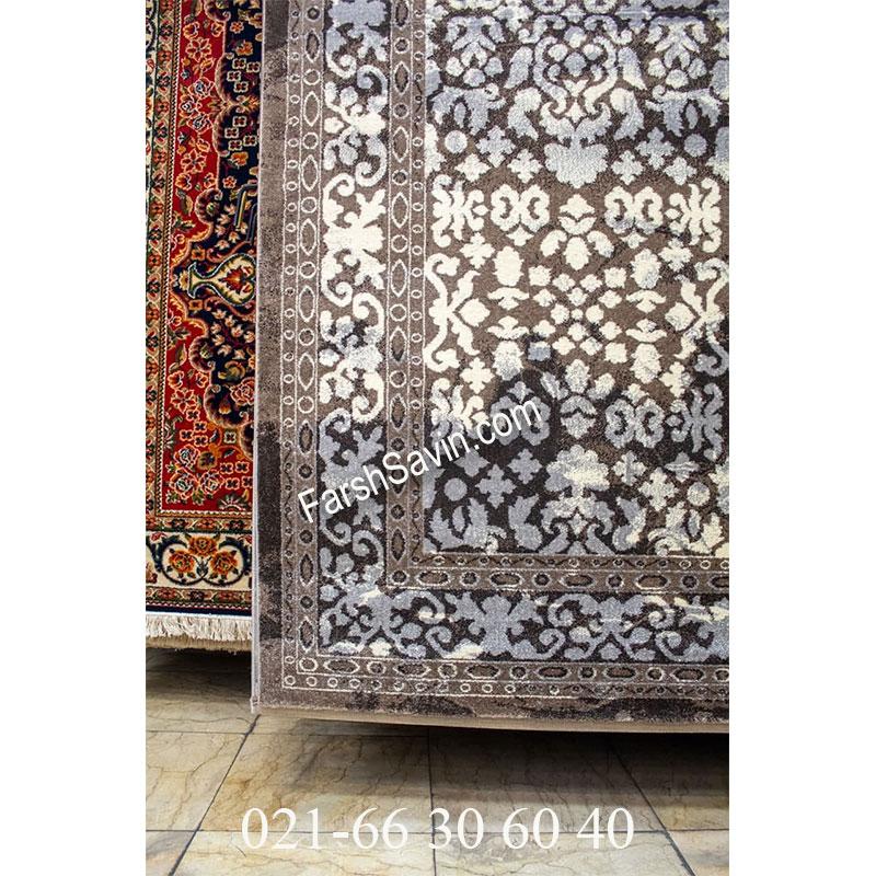 فرش ساوین 4068 شکلاتی فرش مدرن