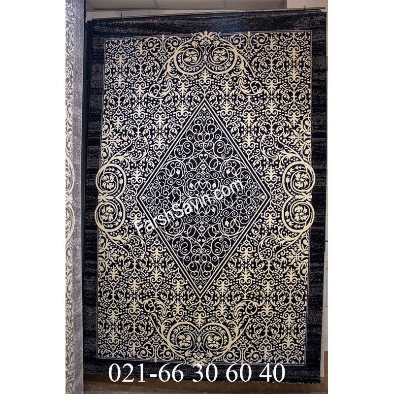 فرش ساوین 4069 مشکی فرش با کیفیت