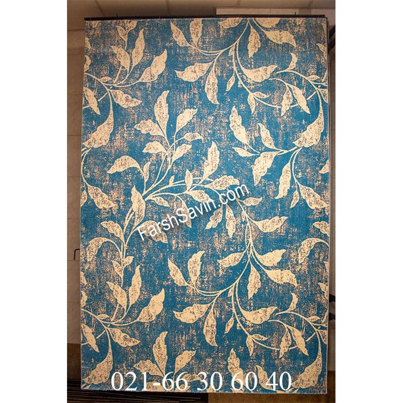 فرش ساوین 4089 آبی فرش مدرن
