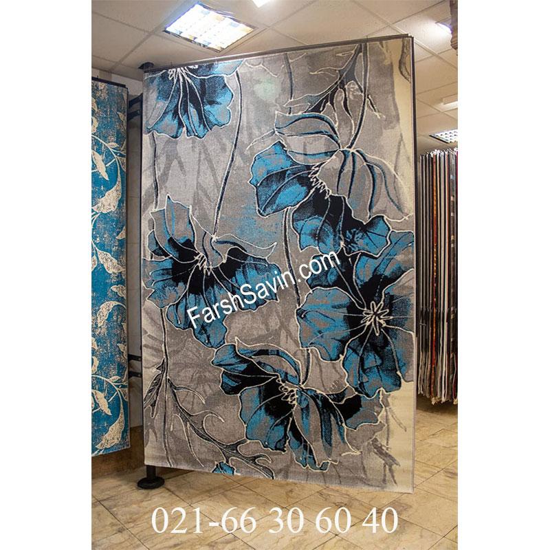فرش ساوین 4090 آبی فرش مدرن