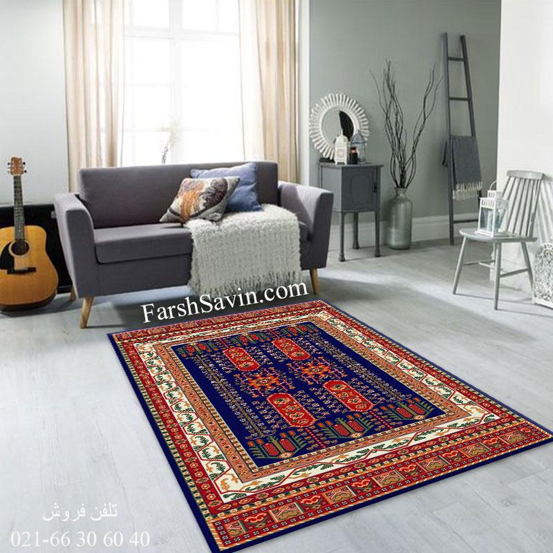 فرش ساوین بهرخ سرمه ای فرش گبه