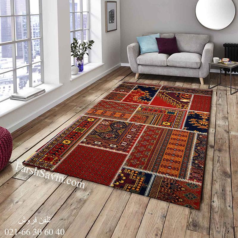 فرش ساوین چهل تیکه فرش آشپزخانه