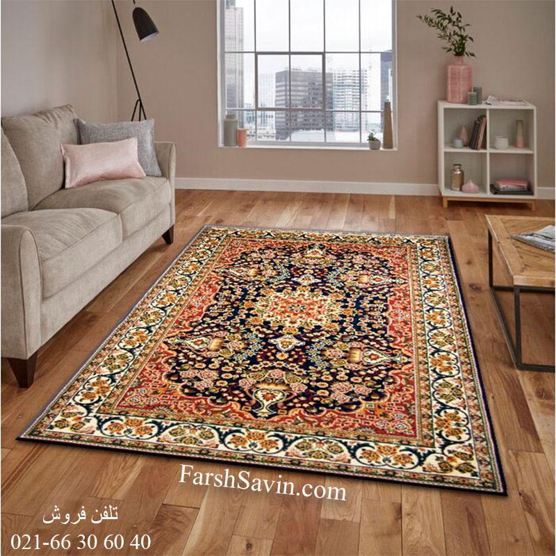 فرش ساوین افشار سرمه ای فرش سنتی