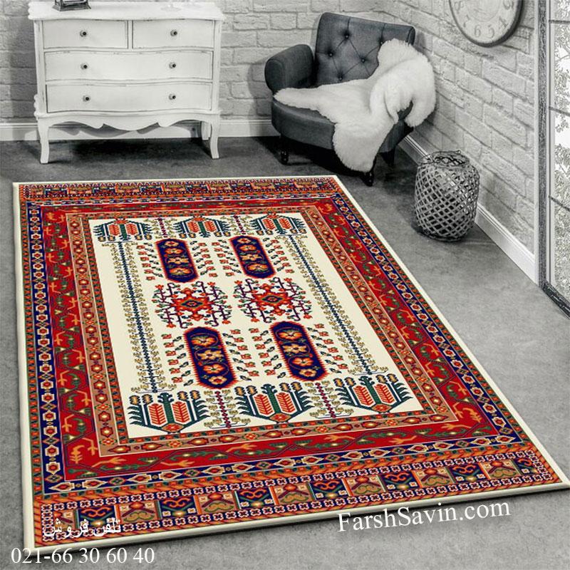 فرش ساوین بهرخ کرم فرش پرفروش