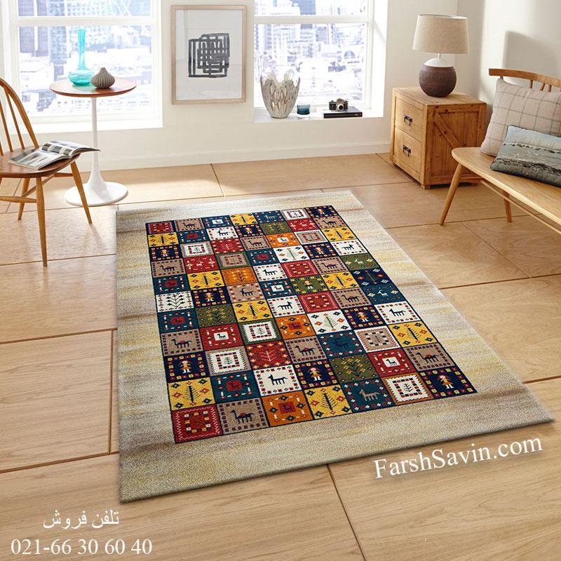 فرش ساوین گیتی کرم فرش خوش نقش