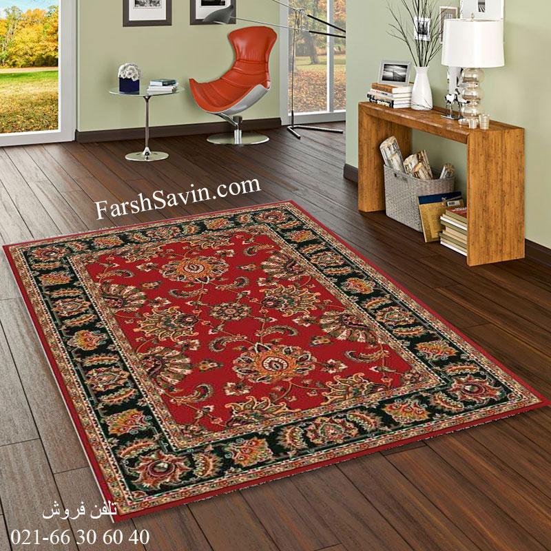 فرش ساوین سوسن لاکی حاشیه سرمه ای فرش با کیفیت