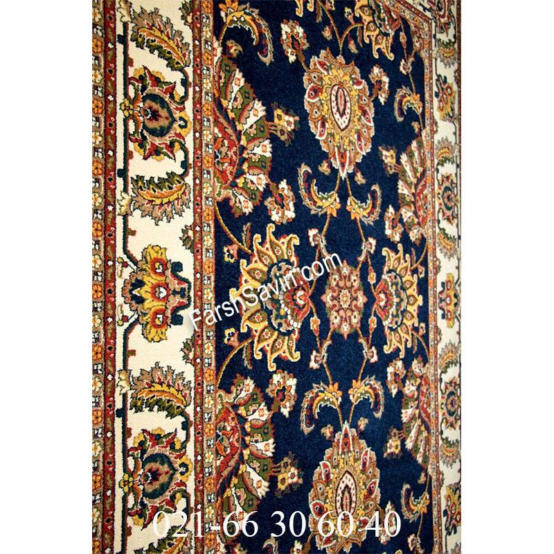 فرش ساوین سوسن سرمه ای فرش باکیفیت